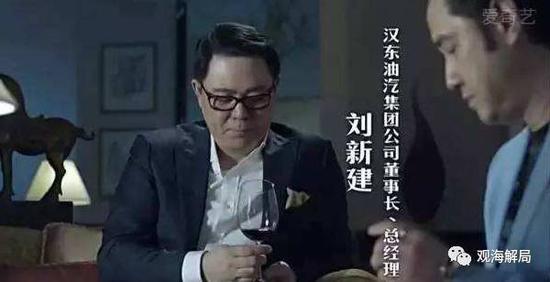 """刘新建、赵瑞龙因赵破春的缘故成为""""把兄弟"""""""