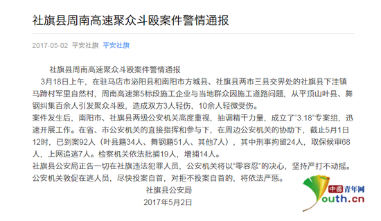 西湖G20期间不许明火做饭由警方配送?浙江辟谣