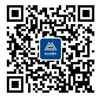 新公众号ID:ibingchuansxk