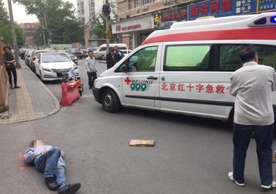 北京赛车如何开店