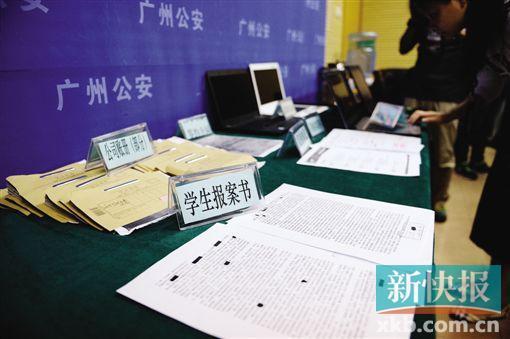 ■警方展示的学生报案书。