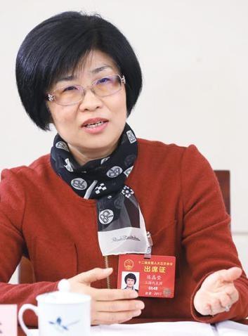陈晶莹,第十二届全国人大代表,国际经济法及海商法领域专家。现任上海立信会计金融学院副校长、博士生导师,中国农工民主党中央委员。