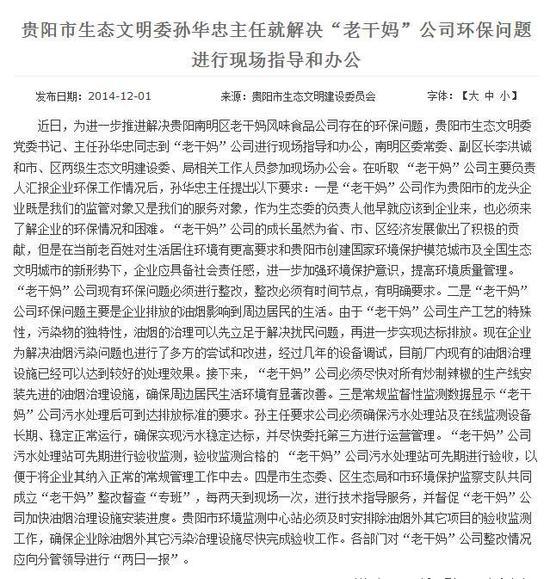 北京赛车pk10计划公式