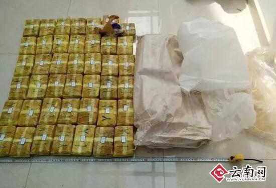 缴获的冰毒共计57.845千克