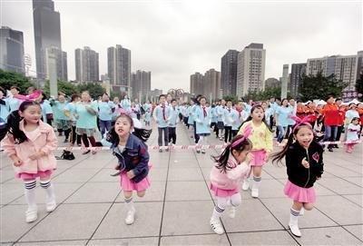 重庆奥体全民健身开放日 资料图