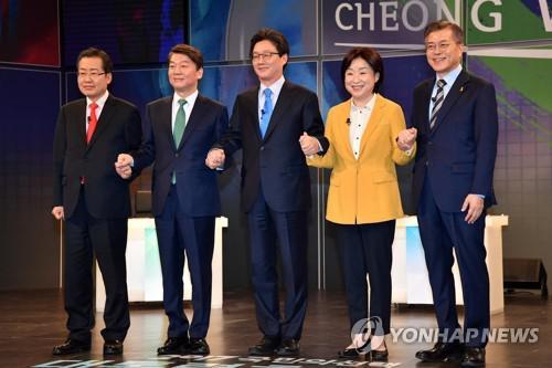 资料图:韩国大选5位主要候选人。(图片来源:韩联社)