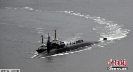 """资料图片:""""密歇根""""号核潜艇。"""