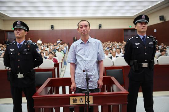 被告人范先汉