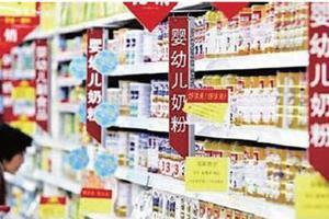 奶粉新政颁布7个月:超过300个小品牌被淘汰