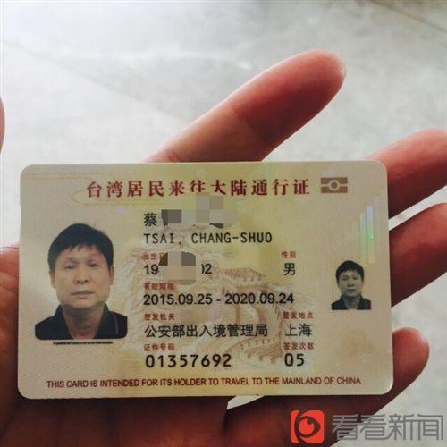 北京赛车有什么窍门