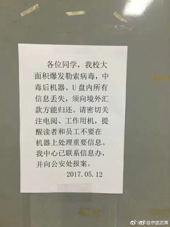 据@桂林人不知道的桂林事儿