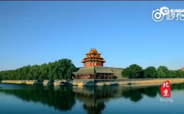 每一帧都是大片!最新北京城市宣传片来了