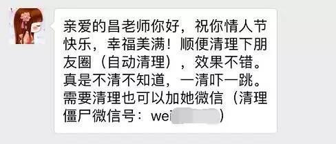 全国政协常委会追认撤销夏勇全国政协委员资格