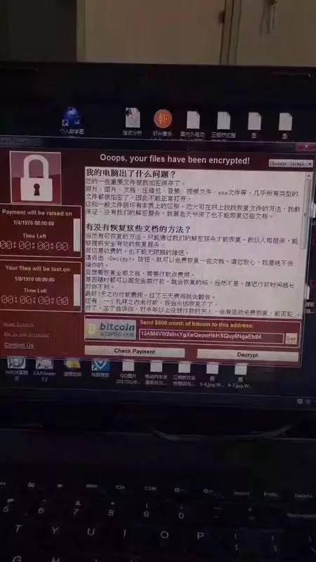 """▲遭勒索病毒""""感染""""的电脑桌面。"""