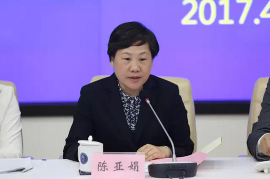 上海市高级人民法院副院长陈亚娟