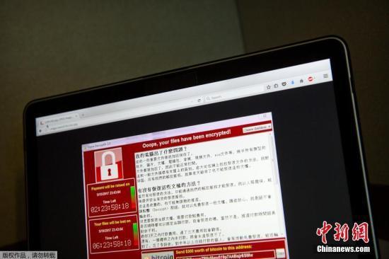 资料图:勒索病毒WannaCry利用Windows操作系统445端口存在的漏洞进行传播,并具有自我复制、主动传播的特性。