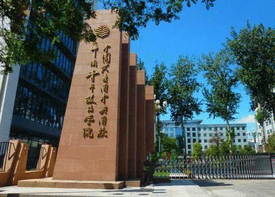 中国社会科学院院长王伟光在接受新华社记者专访时表示:
