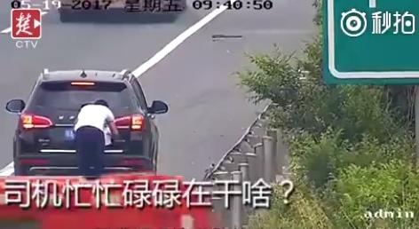 北京赛车单吊一码技巧