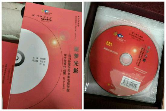 图片说明:《翩翩起舞的姑娘》DVD朱航供图