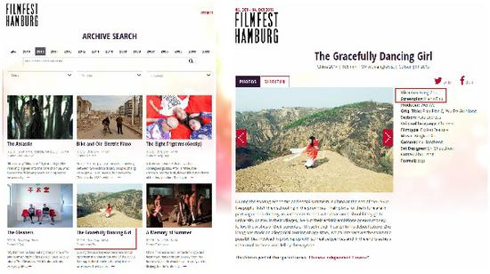 《翩翩起舞的姑娘》曾入围第23届德国汉堡国际电影节中国青年电影单元(官网截图)