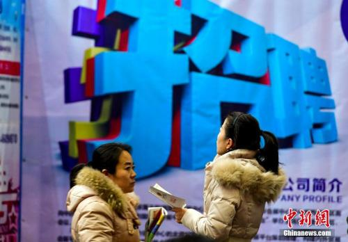 资料图:2017新疆春季大型人才交流会吸引众多求职者前来应聘。 中新社记者 刘新 摄