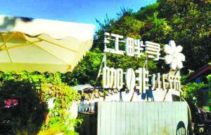李子坝站有很多美食去处