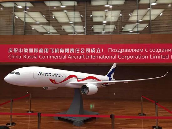 中俄联手制造宽体客机:航程12000公里可搭乘280人
