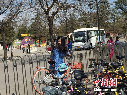 越来越多的用户开始使用共享单车。中新网 吴涛 摄