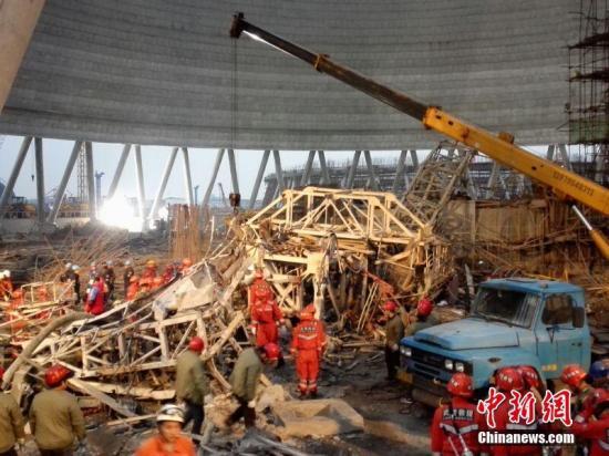 资料图 江西宜春丰城电厂在建工地发生坍塌 刘占昆 摄