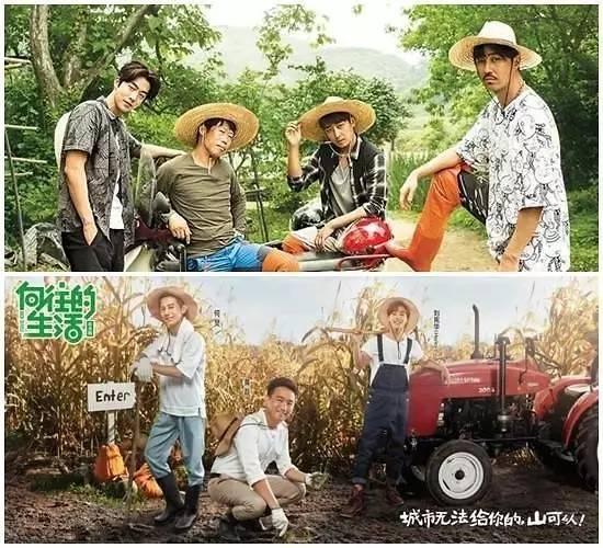 上图为韩国综艺《三时三餐》海报,下图为中国综艺《向往的生活》海报。来源:韩国《亚洲经济》