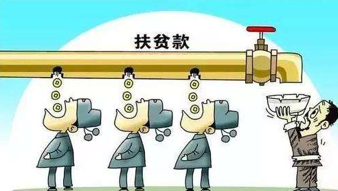 北京赛车后台
