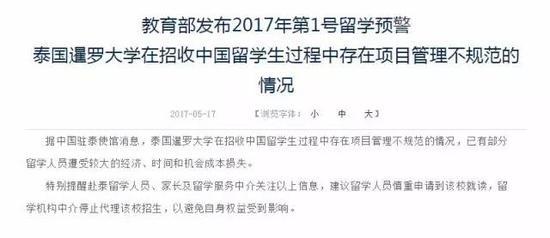 民进党在花莲补选市长失利 网友:别光喊口号