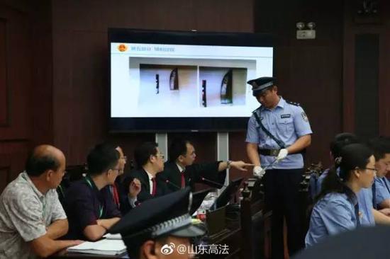 庭审现场。(来源:@山东高法)