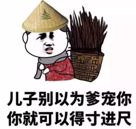 体彩北京赛车