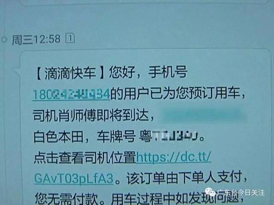 北京赛车五码两盘计划