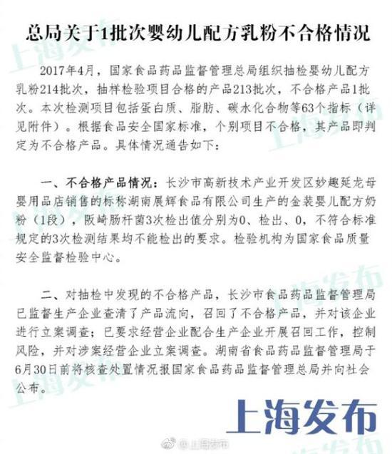北京赛车pk10规则说明