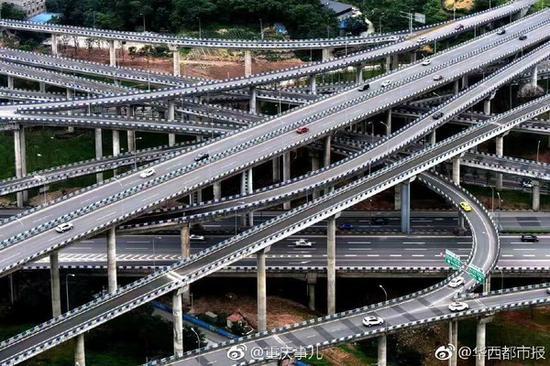 长春北京赛车新闻视频