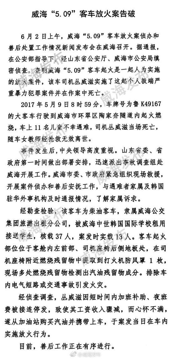 湖南9高校撤销55个学位授权点 授权不再终身制