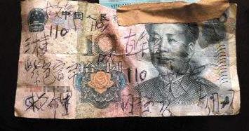 北京赛车pk奖金计算