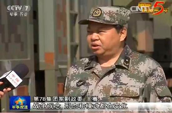 央视军事农业频道《军事报道》视频截图