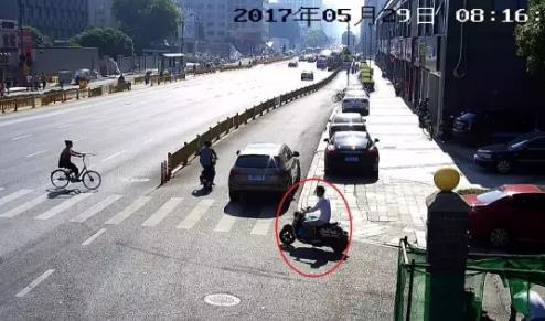 北京pk赛车彩票机