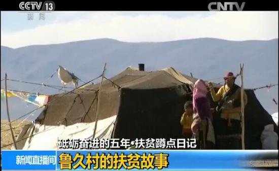 在藏北草原生活的牧民