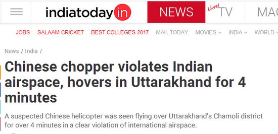 印度媒体报道截图。