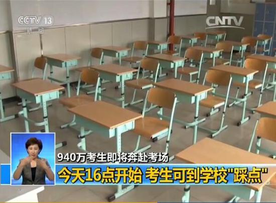 考场内设置:单人单桌5列6行排列