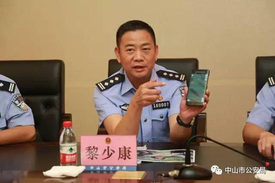 中山市公安局副局长黎少康介绍案件情况。