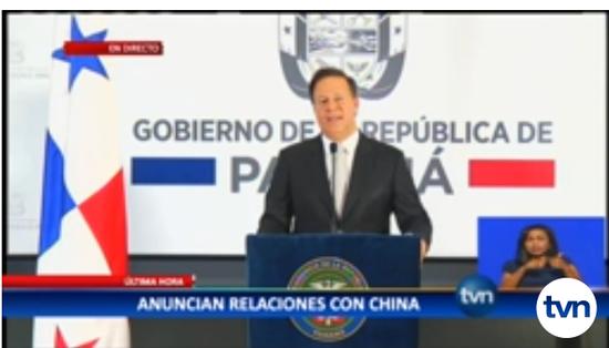 图为巴拿马TVN电视台报道截图