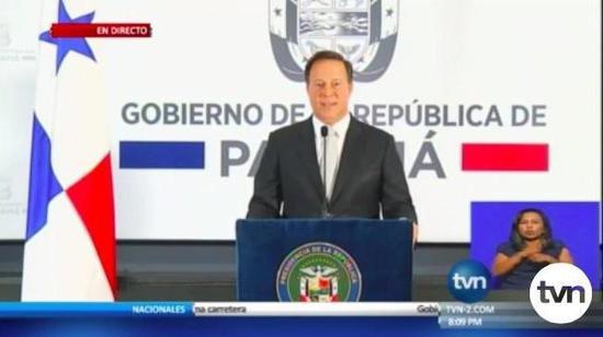 △巴拿马国家电视台视频画面