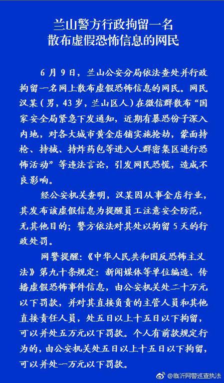 北京赛车pk10冠军预测