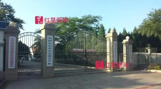 中国驻济州总领馆回应上百名中国游客被拒事件