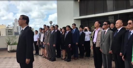 """台湾当局驻巴拿马""""大使馆""""举行降旗仪式"""